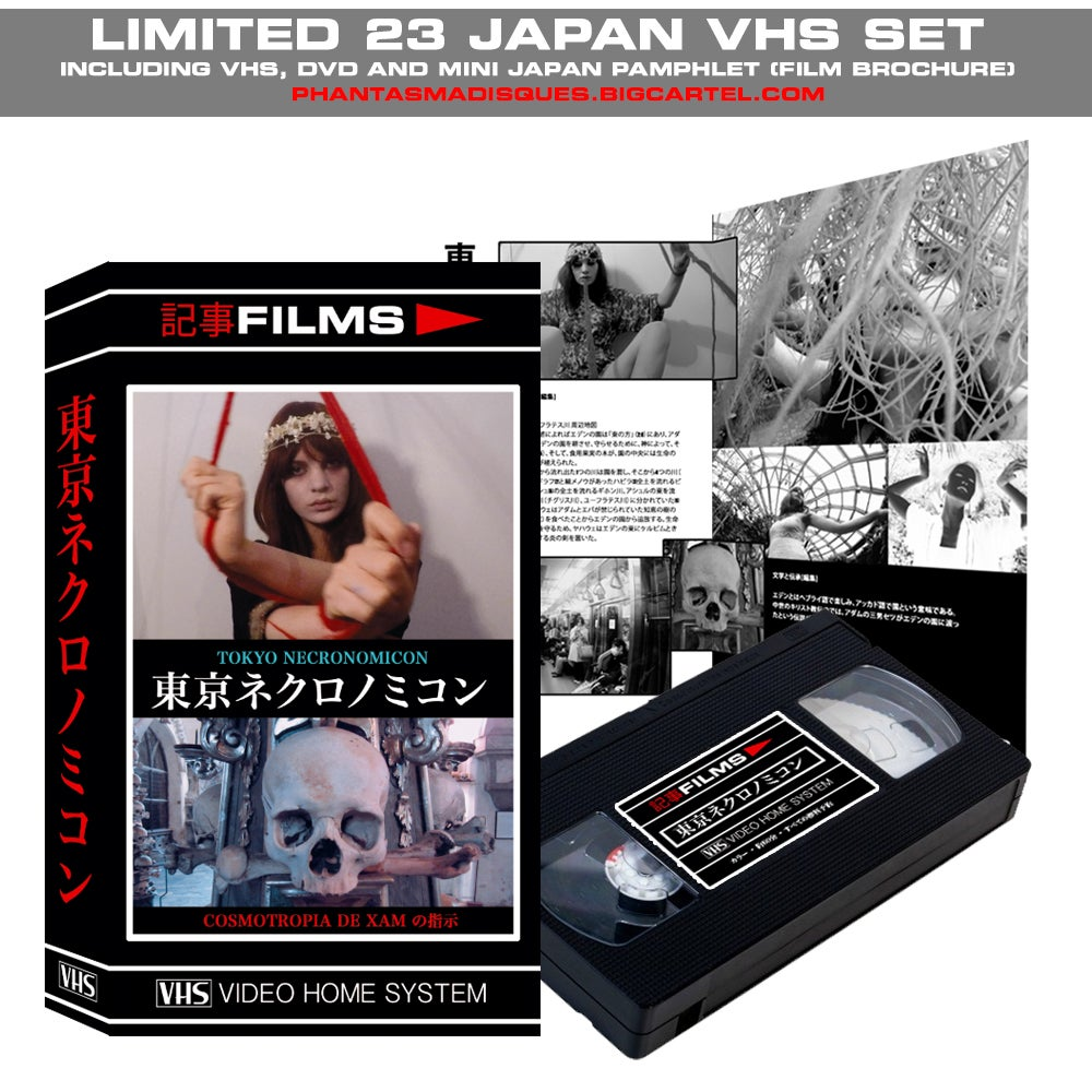 Image of LIMITED 23 TOKYO NECRONOMICON JAPAN VHS IN CRYSTAL BOX + DVD + JAPAN MINI PAMPHLET