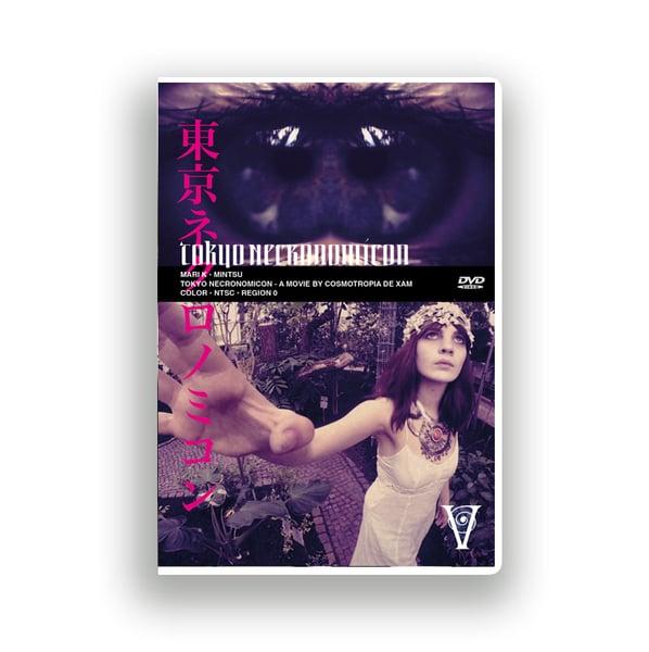 Image of TOKYO NECRONOMICON - INTL. RETAIL DVD EDITION