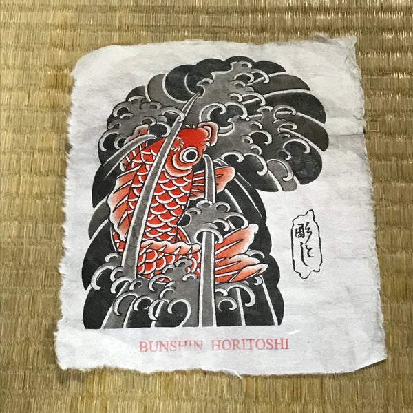 Image of Original koi painting on Japanese rice paper