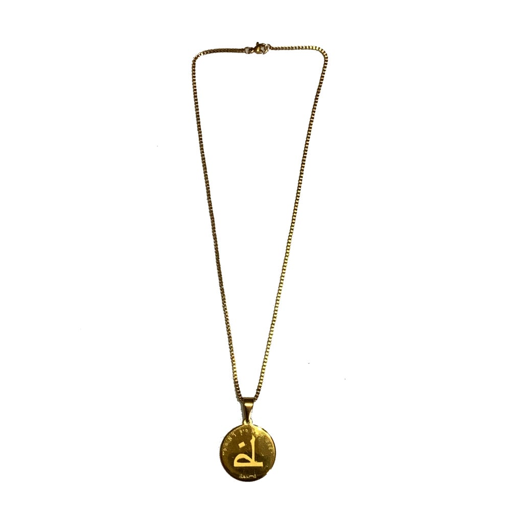 Image of Dons Don't Die Pendant Chain