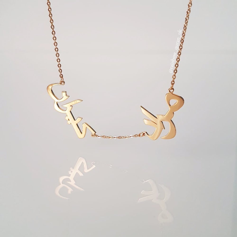 Image of Multiple Name Necklace