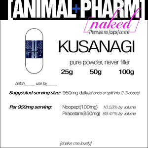 Image of NAKED BLENDS--[KUSANAGI]