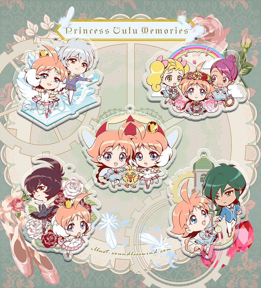 Image of [ Ohanashi Memories ] charm set (back-order)
