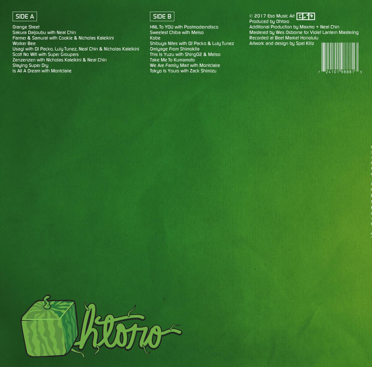 Image of Ohtoro - Kumamoto LP vinyl