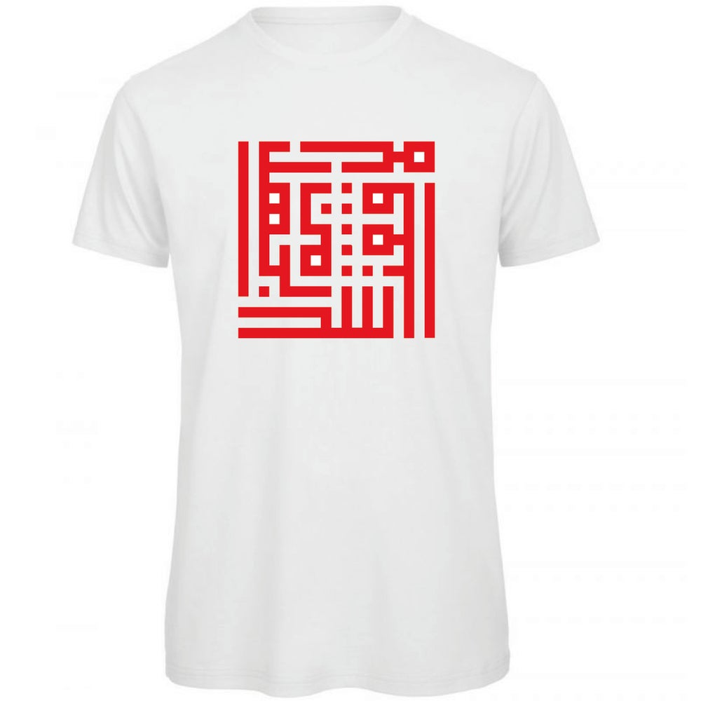 Image of Man T-shirt - Japan calligraffiti by RamZ