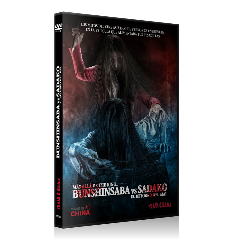 Image of Bunshinsaba vs Sadako: El Retorno del Mal