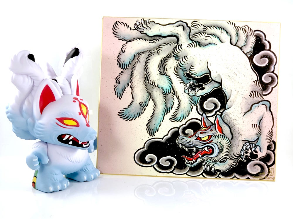 "Image of 8"" Kyuubi Dunny AP"