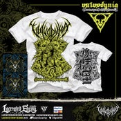 Image of VULVODYNIA - Grotesque Schizophrenia 2019 - (yellow) Tshirt