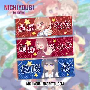 Image of [Watashi ni Tenshi ga Maiorita!] All Characters