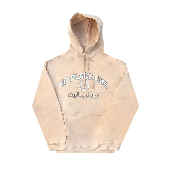 "Image of ""No Place Like Home"" Hoodie (Sand)"