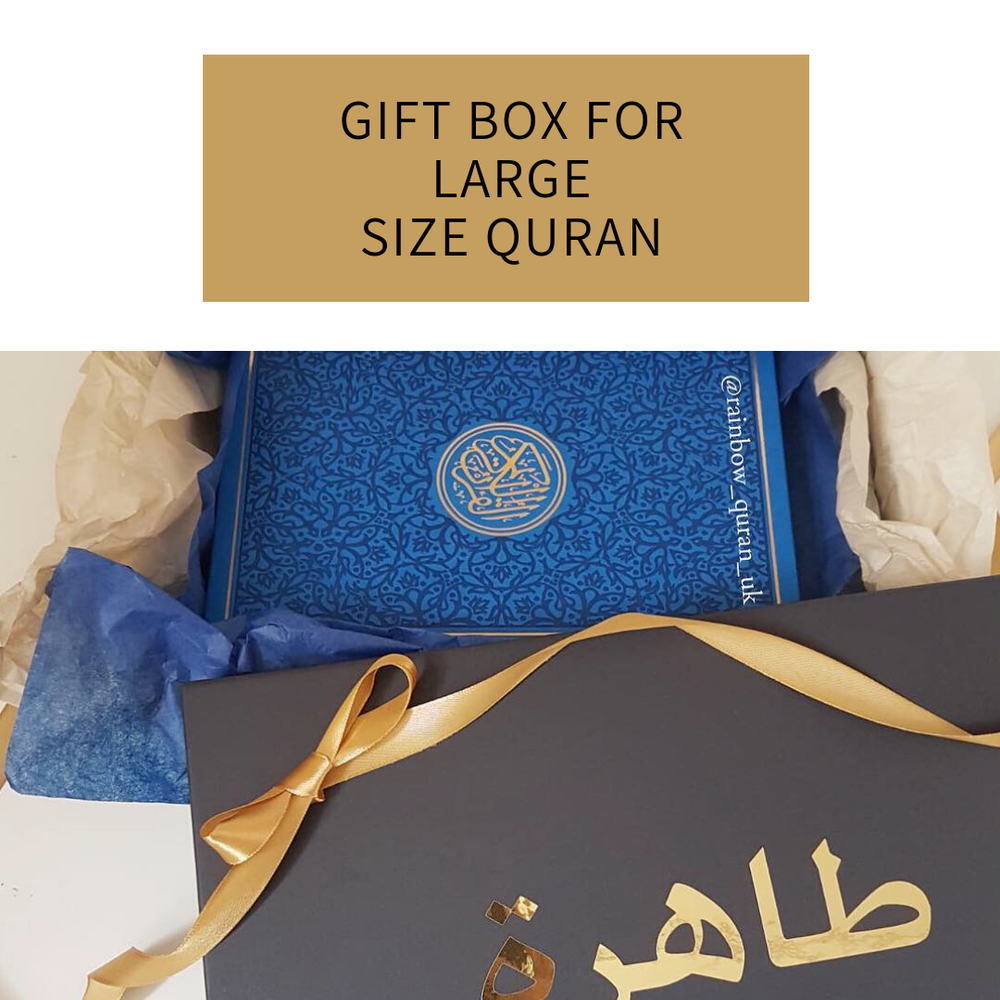 Image of Gift Box For Large Quran in White Boxes Only