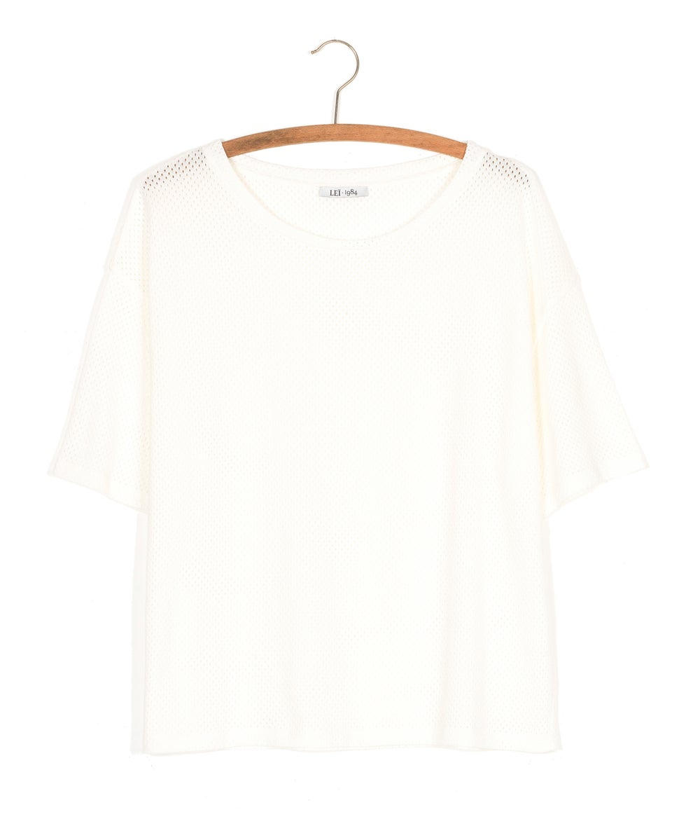 Image of Tee shirt resille ALIZEE 59€ -60%