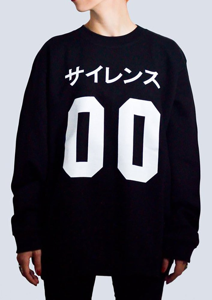 Image of Silence 00 Sweatshirt Black