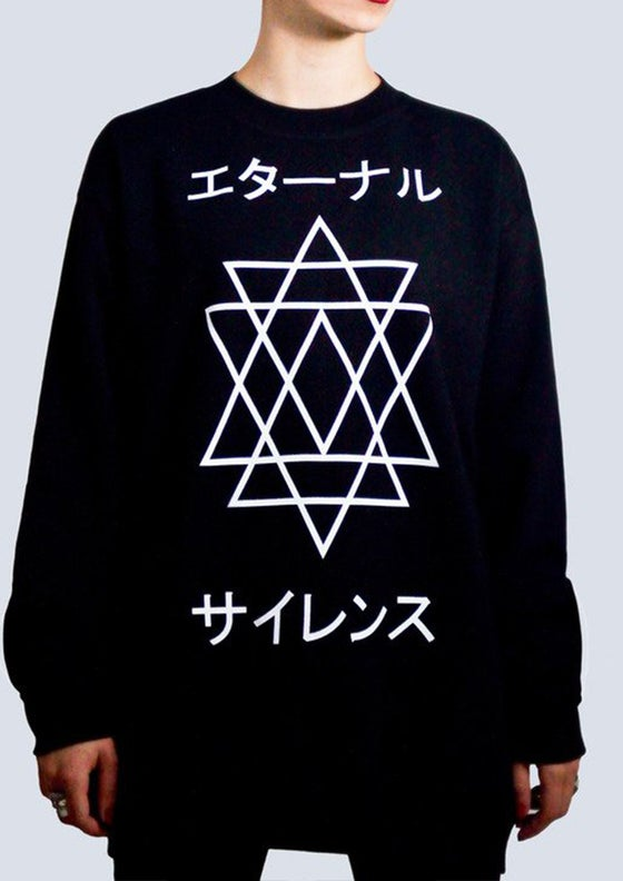 Image of Eternal Sweatshirt