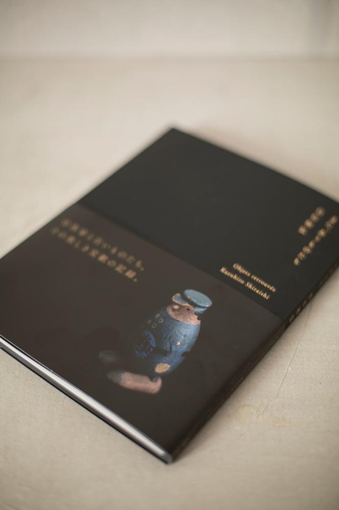 Image of 'Objets retrouvés' by Kazuhiro Shiraishi