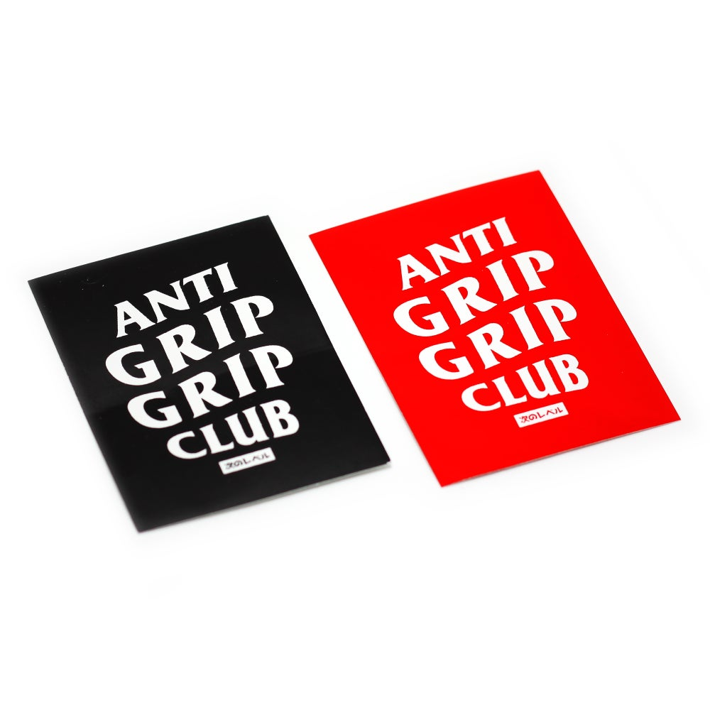 Image of Next Level AGGC Stickers Pack