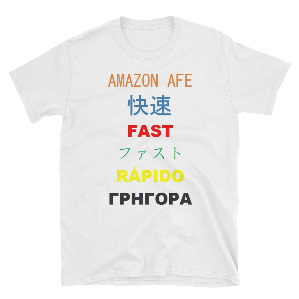 Image of Fast Amazon also available in stow and pick