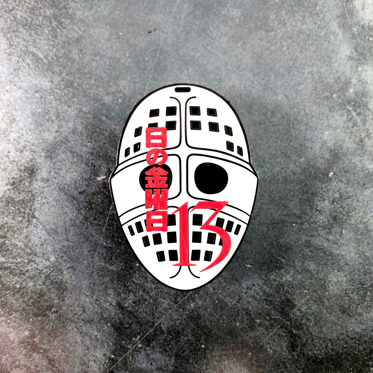 Image of RIP IMPORTS Part V Mask (Enamel Pin)