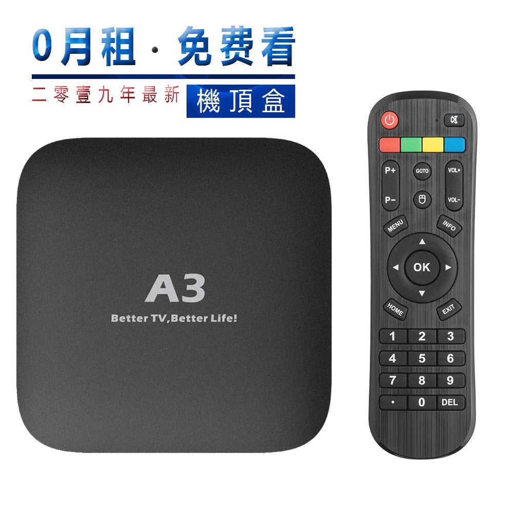 Image of A3 TV Box Chinese 2019 Newest Updated A2 TV Box for Mainland China, Hong Kong and Taiwan Live Broadc