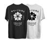GetSavage CherryBlossom T-Shirt