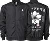 GetSavage Black Cherry Bomber Jacket