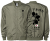 GetSavage Olive Cherry Bomber Jacket