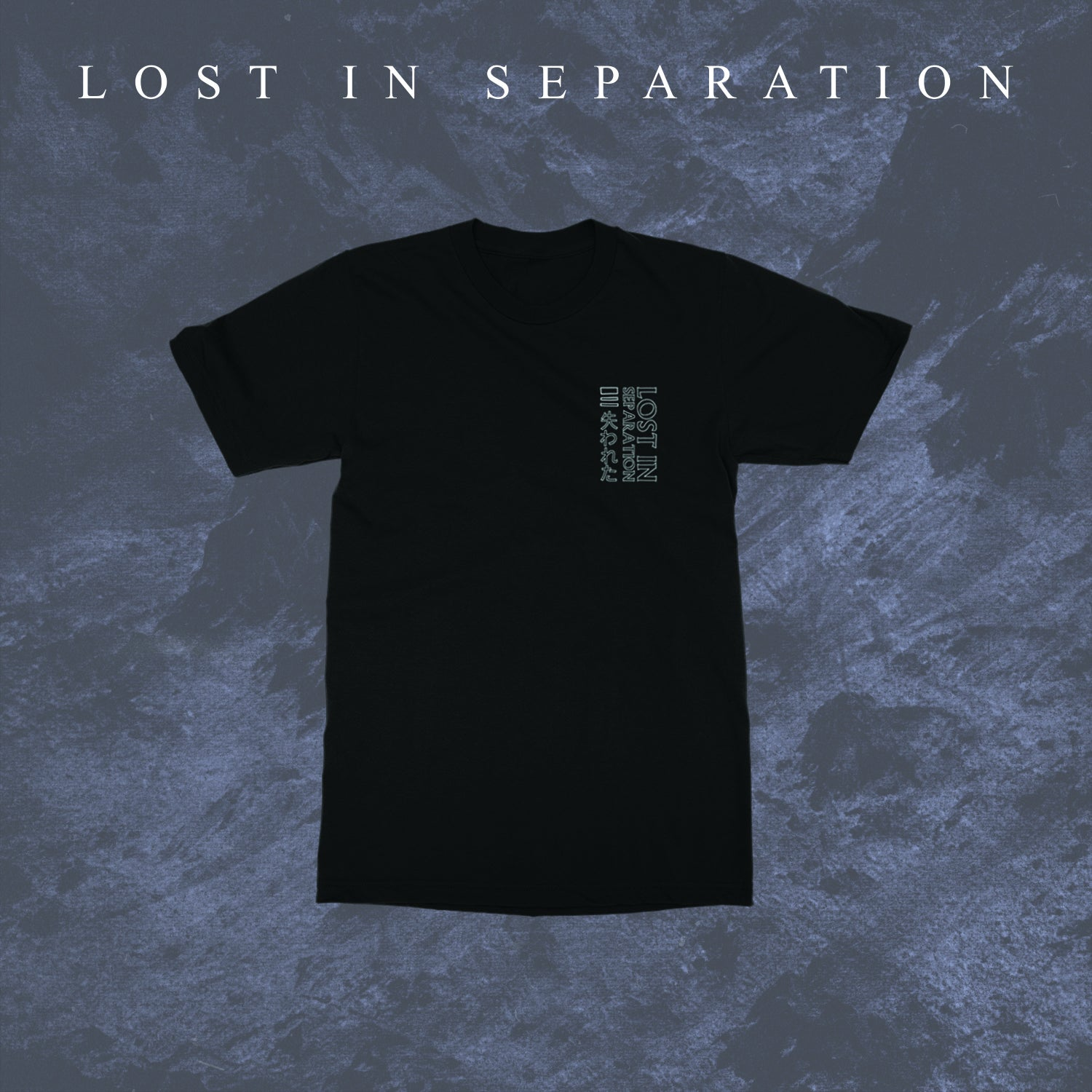 "Image of ""Bury Me"" T-Shirt"
