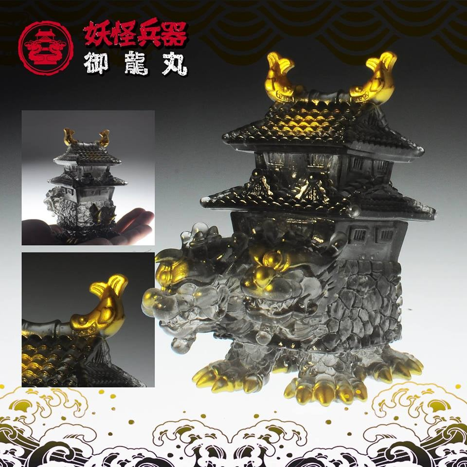 Image of Mini Yu Shou Long 黑帝御龍丸