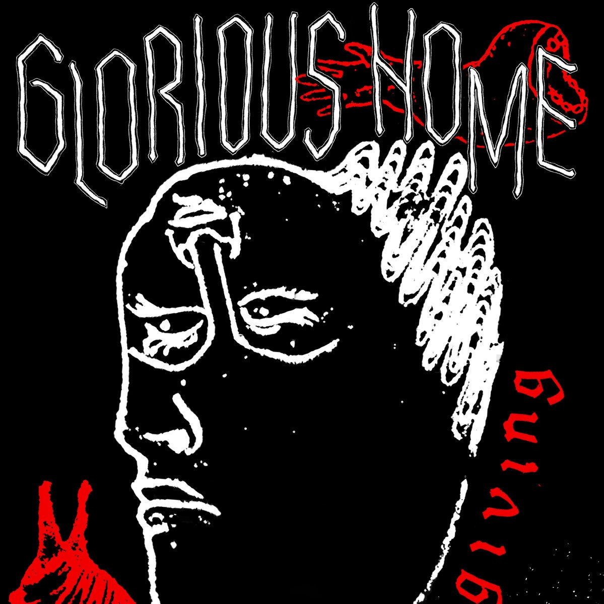 """Image of Glorious Home 'Giving' 12"""""""
