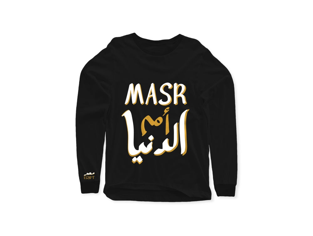 "Image of Egypt ""Masr"" Long Sleeve Tee"