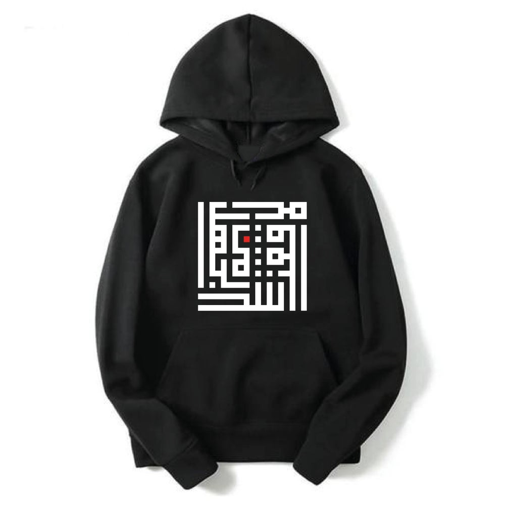 Image of Unisex Dark Hoodie - White R calligraffiti by RamZ