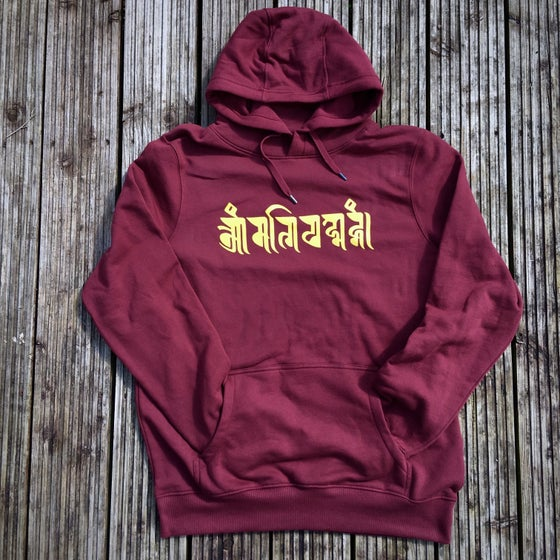 Image of Classic '108 Om Mani' Hoodie