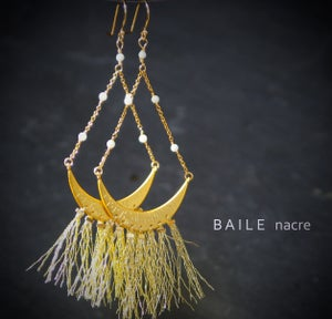 Image of BAILE 2019