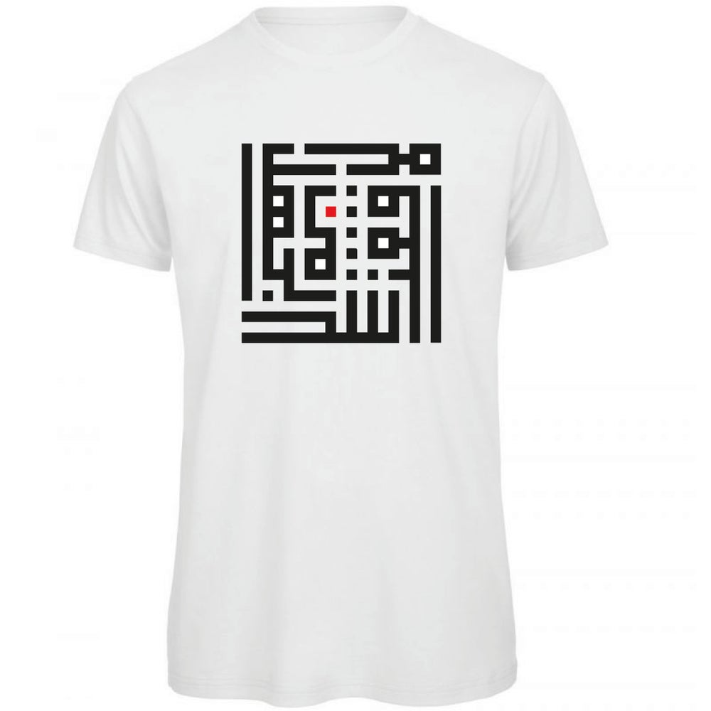 Image of Man t-shirt - Black R calligraffiti by RamZ