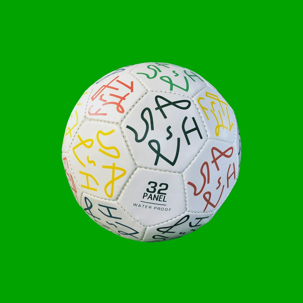 Image of Type in play – Ball