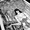 """Regina Immortalis """"screenprint"""""""