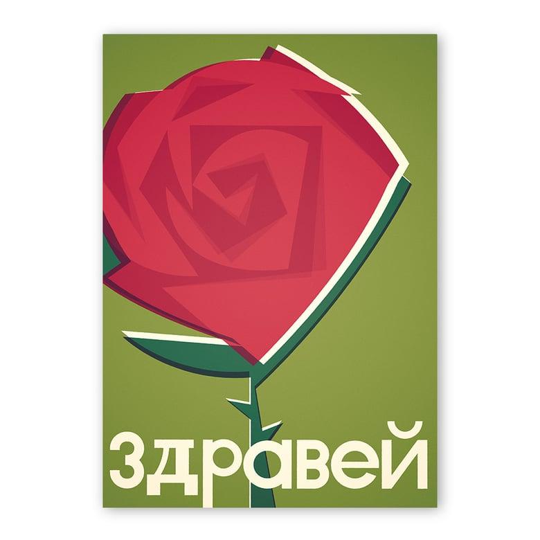 Image of Hello Bulgaria
