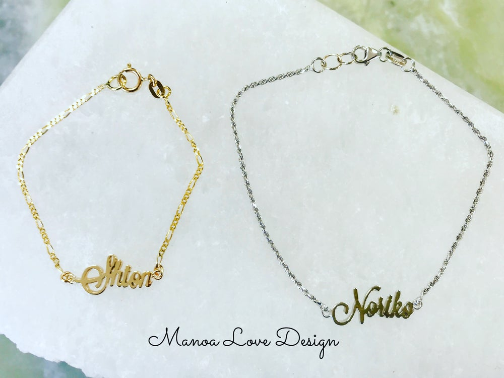 Image of Custom Name chain bracelet