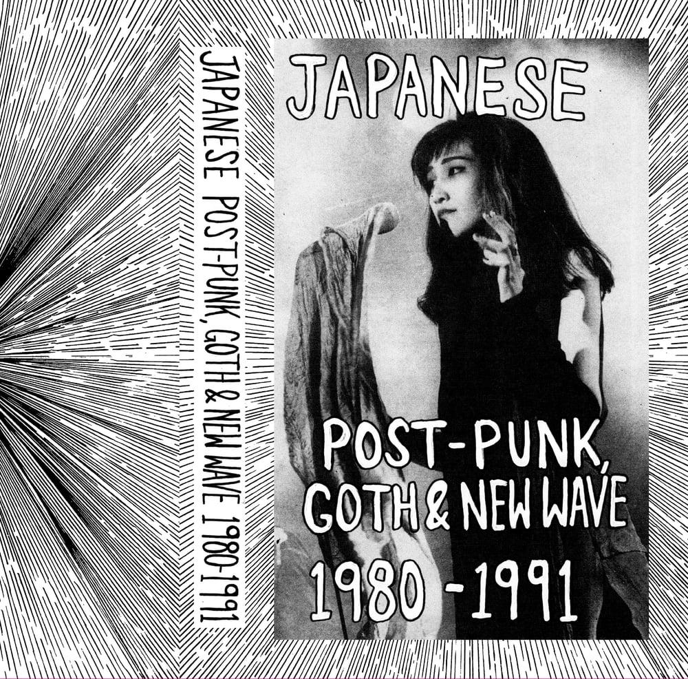 JAPANESE POST-PUNK, GOTH & NEW WAVE 2xMix Tape 1980-1991