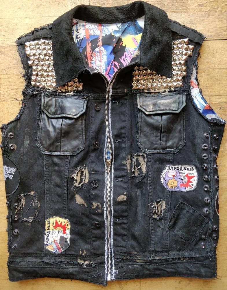 Image of Damage vest