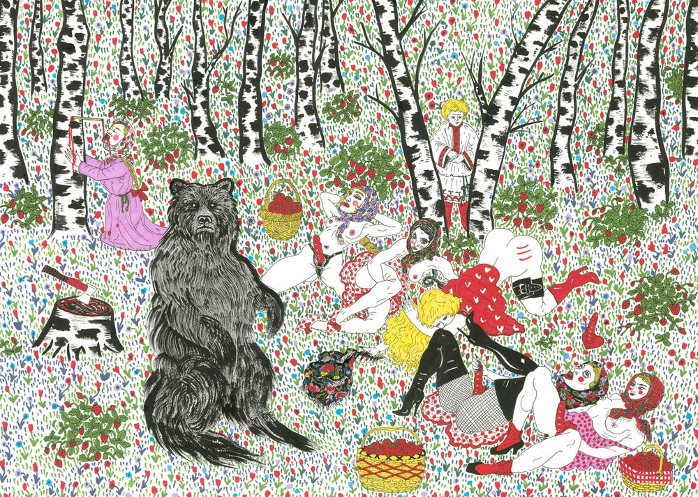 "Image of ""BEAR WITH ME""  PRINT"
