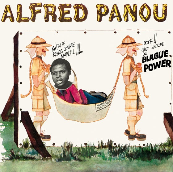 Image of ALFRED PANOU & THE ART ENSEMBLE OF CHICAGO - Je suis un sauvage / Le moral nécessaire (FFL055)