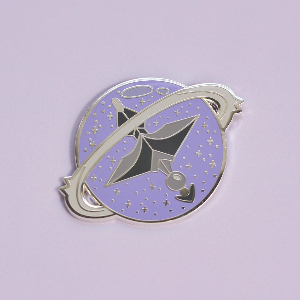 Image of Star Compass - Hard Enamel Pin