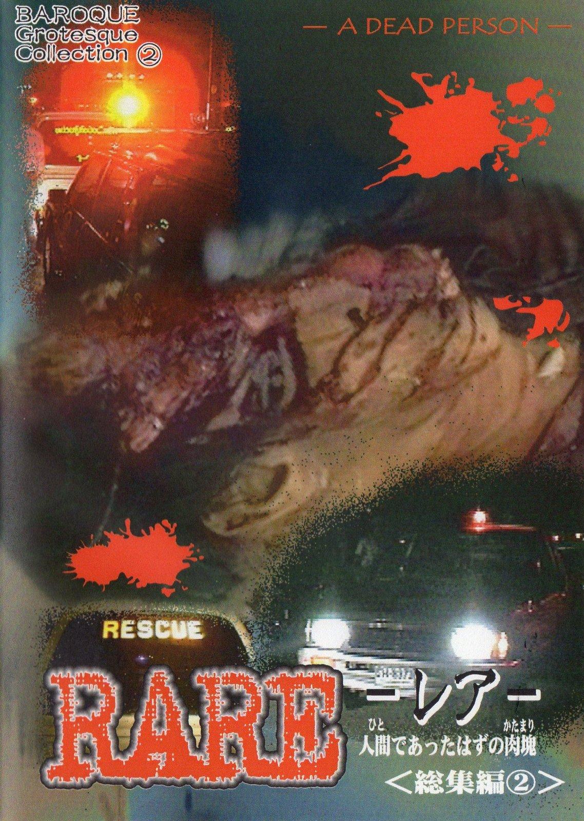 Rare  A Dead Person 2 Dvd
