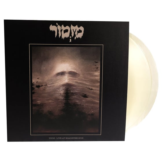 "Image of ""Yodh: Live at Roadburn 2018"" 2LP"
