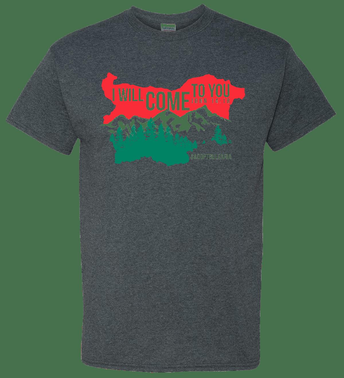 Image of #AdoptBulgaria T-Shirt