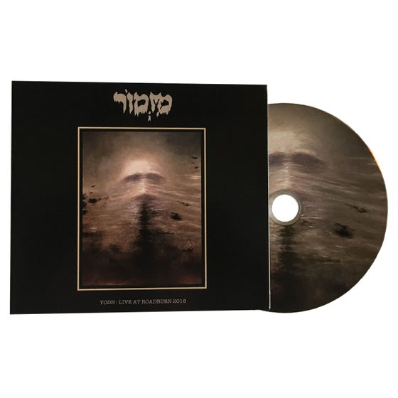 "Image of ""Yodh: Live at Roadburn 2018"" CD"