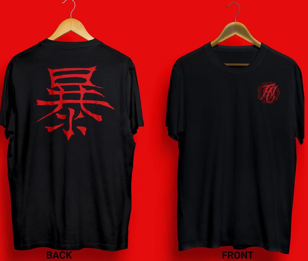 Image of T-Shirt Kanji