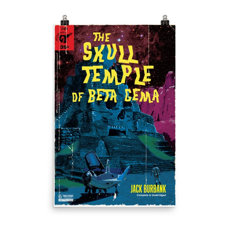 "Image of 12""x18"" Skull Temple of Beta Gema Pulp Cover Poster"