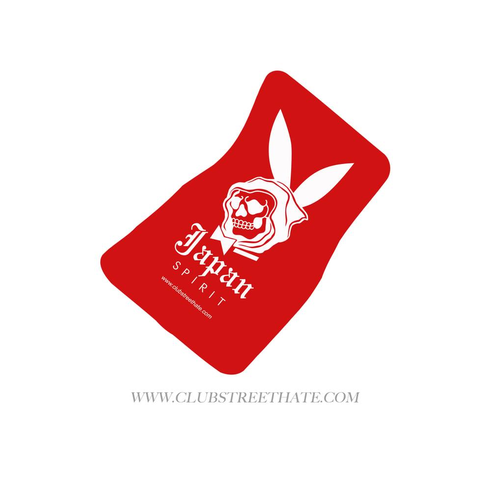 Image of Japan spirit floor mats (made to order)